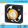 Cooling Fan (SF-9225)