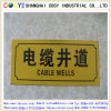 Good Quality ABS Double Color Sheet with High Adhesive for Engraving