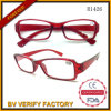 Folding Reading Glasses with Case R1426