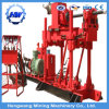 Underground 20m Depth Tunnel Drilling Rig