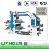 4 Color Multifunction Flexo Printing Machine Roll to Roll