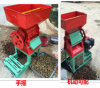 Hand Operated Fresh Coffee Beans Huller