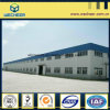 2017 Hot Sale Light Long Life Span Steel Structure Building Factory Direct Sale
