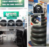Sell Farm Tractor, Truck, Industrial Tyre Inner Tubes