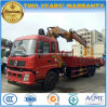 Dongfeng 10 Wheels 15 T Truck Mounted with Crane with Drill and Basket
