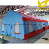 Hot Sale Outdoor PVC Inflatable Event Tent