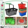 Wholesale Supermarket Plastic Shopping Basket