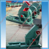 2016 New Design Wood Chips Making Machine
