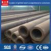 78*20mm Seamless Steel Pipe