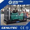 50Hz 3 Phase Yuchai Diesel Generator 30kVA to 1125kVA