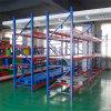Warehouse Used Heavy Duty Pallet Rack Storage Rack Shelf