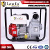 3inch Honda Gasoline Water Pump for Agriculture