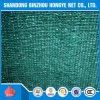 Hot Sale Sun Shade Netting with Anti-UV for Greenhouse