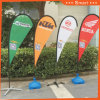 3/5/7 Metres Water Injection Flag / Water Base Flag for Advertising Model No.: Zs-018
