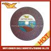 T27 250X3X25.4mm Super Thin Cutting Disc for Metal