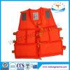 300d Polyester Waterproof EPE Foam Marine Work Vest Ocean Ships Life Jacket