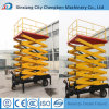 Anti-Skid Platform Upright Scissor Lift Hydraulic Scissor Lift with Ce