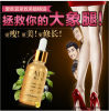 Leg Weight Lossing Massage Essential Oil Afy Arm Leg Slimming Oil