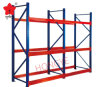 Warehouse Storage Pallet Racking System (HY-26)