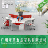 Best Price Office Furniture Staff Partition Workstation Table