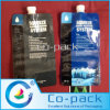 Aluminum Laminated Puncture Resistance Squeeze Bag with Spout
