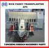 Rice Transplanter Ap6