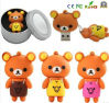 USB Flash Disk del PVC de 2GB Distinctive Bear Design
