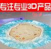 Custom Whosale Removable Waterproof Non-Slip 3D Floor Sticker