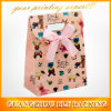 Little Paper Bags/Small Paper Bags/Mini Paper Bags (BLF-PB130)