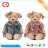 Blue Teddy Toy Soft Fancy Exqusite Plush Animal Stuffed Bear