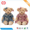 Blue Teddy Toy Soft Fancy Kids Plush Animal Stuffed Bear
