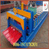 Dx Glazed Color Roof Tile Forming Machine