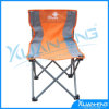 Kelsyus Backpack Quad Chair Jh-R031