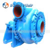 Top Quality Best Price Horizontal Centrifugal Gravel Pumps