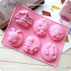Qinuo 6 Zodiac Signs Rubber Custom Size and Shape Cake Pan Mold