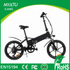 New Style Folding Electric Bike