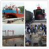 Ship Laning Airbags Marine Airbag Rubber Airbag