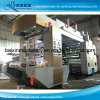 Chamber Doctor Blade Independence Flexographic Printing Machine