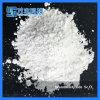Scandium Oxide 99.9%-99.9995%