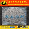 2-4mm Natural Zeolite Filter Media for Wastewater Treatment