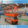 Hydraulic Scissor Lift 300kg Lift 9 Meters High-Raised Lift Table