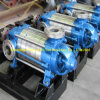 Horizontal Boiler Pump / Vortex Type Magnetic / Shield Pipeline Centrifugal Pump