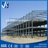 Movable Painting Steel Structure Workshop Construction