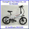 Commuter E-bikes with 20 Inch Magnesium Integrated Wheel