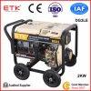 Single Cylinder Air Cooled Diesel Generator