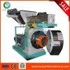1-3t Palm Shells Pellet Machine Wood Sawdust Pellets Mill