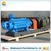 Horizontal Multistage Boiler Feed Hot Water Circulation Pump
