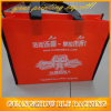 Custom Non Woven Printed Carrier Bags (BLF-NW223)