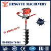 Gas Power 52cc Tree Planting Earth Auger with Quick Delivery