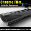 Chrome Wrap Vinyl/Chrome Mirror Car Wrap Film/Car Chrome Vinyl